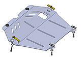 Металлическая (стальная) защита двигателя (картера) Opel Combo С (2001-2011) (V-1,6; 1,3 CRDI), фото 3