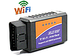 ELM327 Wi-Fi OBD2 диагностический интерфейс EOBD Scan Tool Поддержка IOS Android и Windows. Платформы v1.5