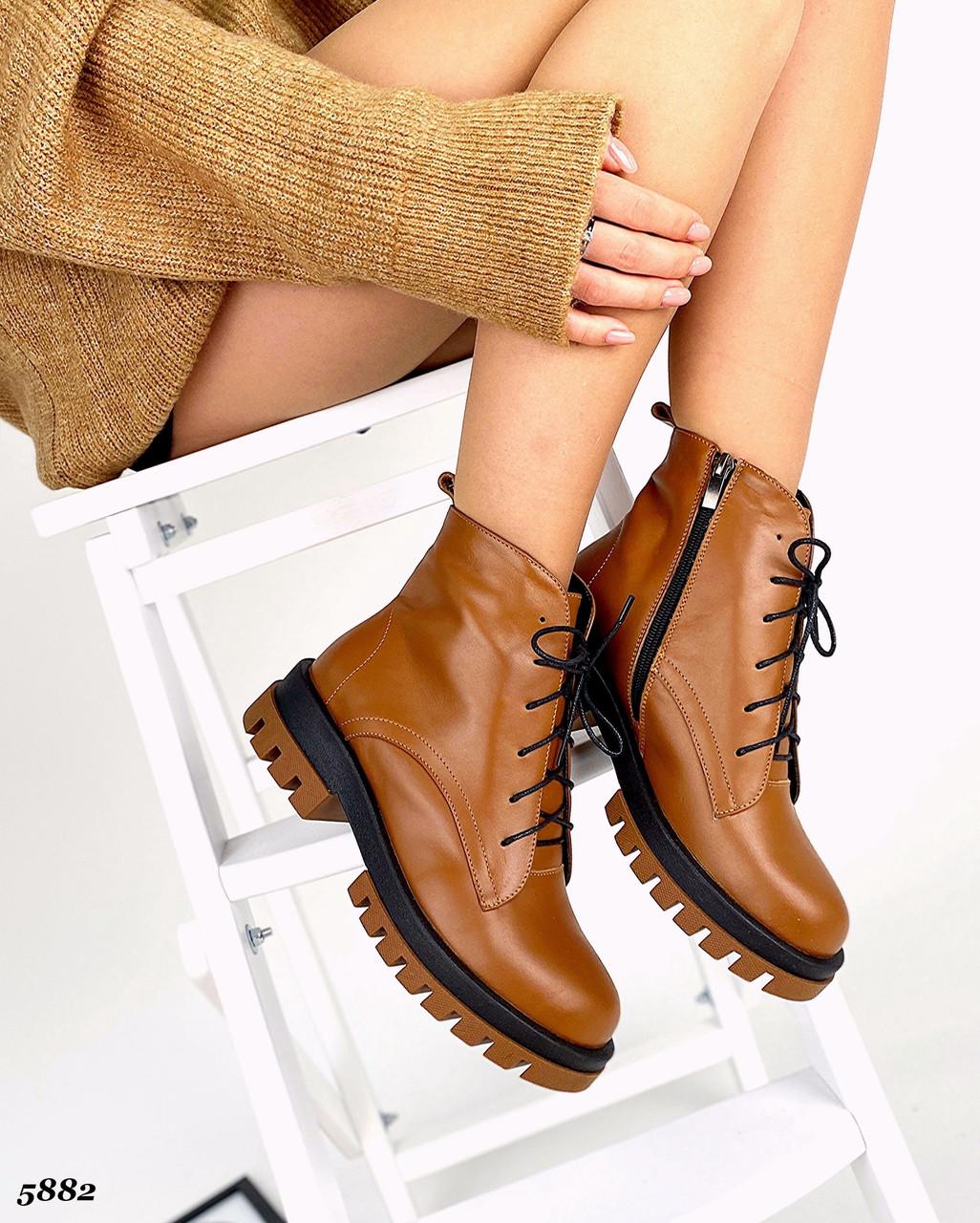 Жіночі демісезонні шкіряні черевики