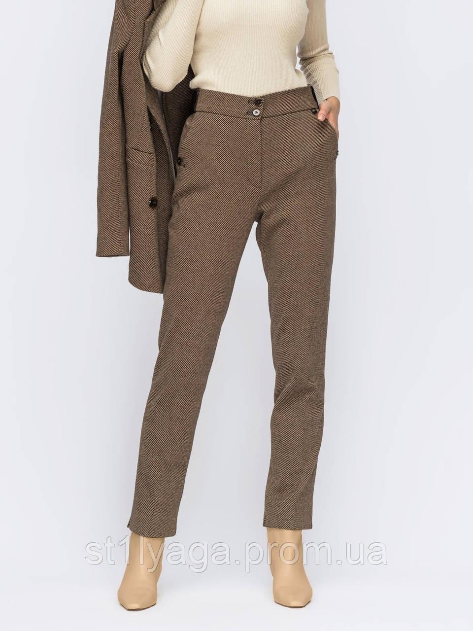 Класичні бежеві брюки з жаккарда ОСІНЬ