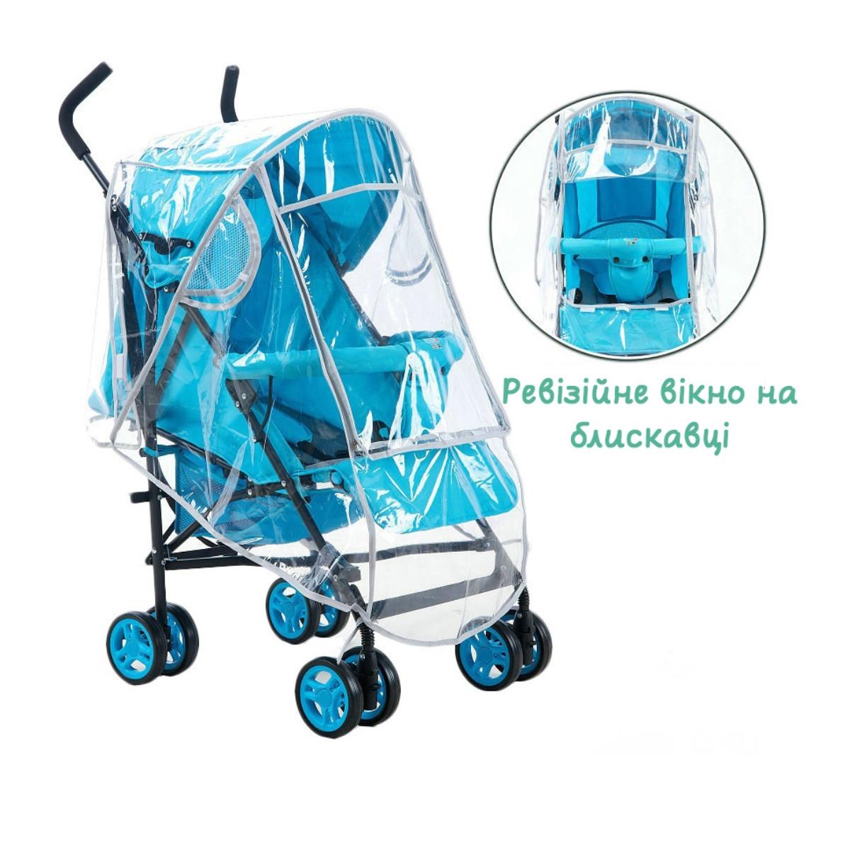 Универсальный дождевик LELIK size M для коляски с окошком на молнии