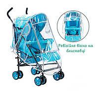 Универсальный дождевик LELIK size M для коляски с окошком на молнии, фото 1