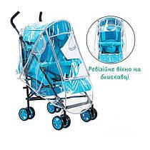 Універсальний дощовик LELIK size M для коляски з віконцем на блискавці