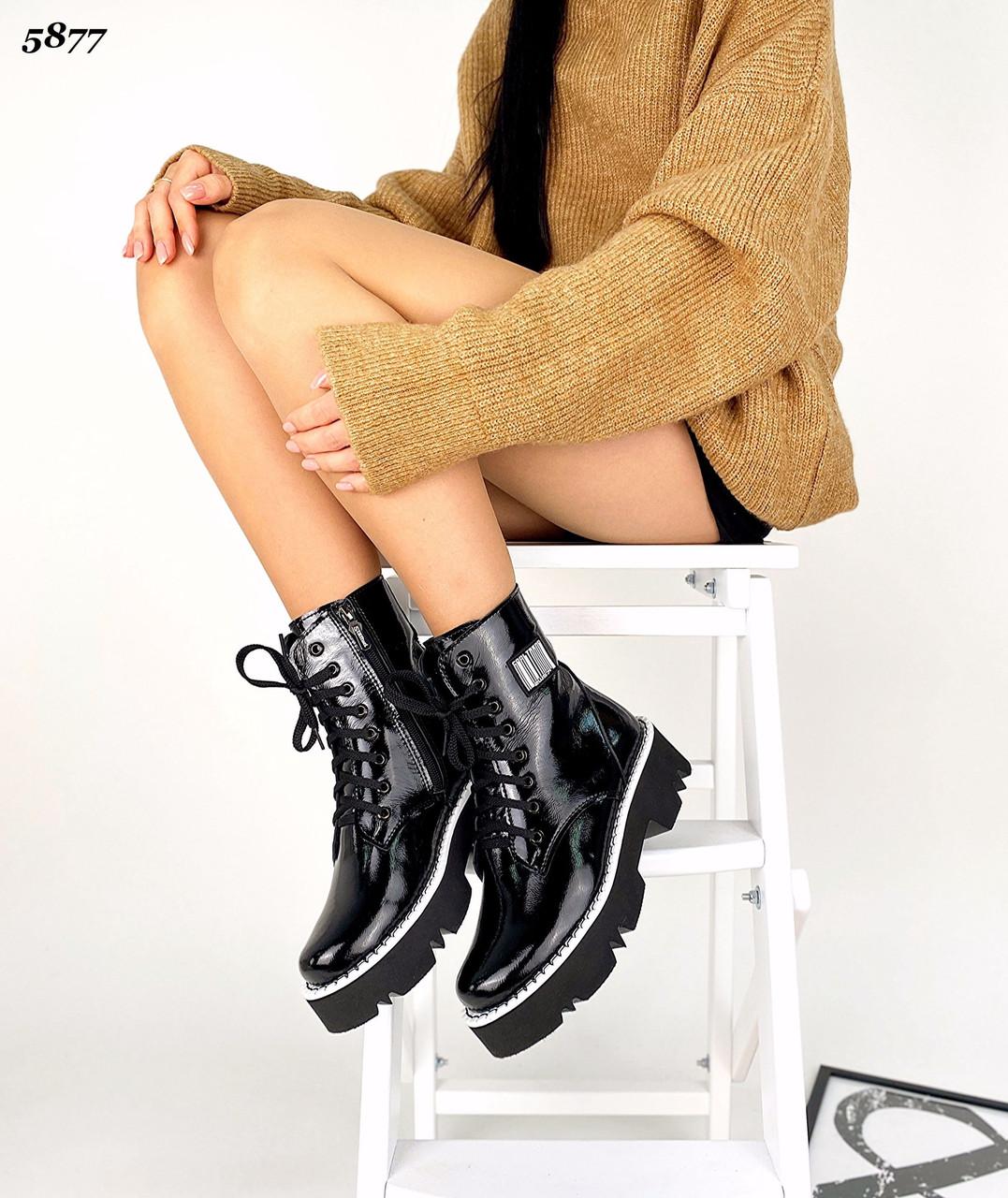 Женские зимние кожаные Ботинки c штрихкодом