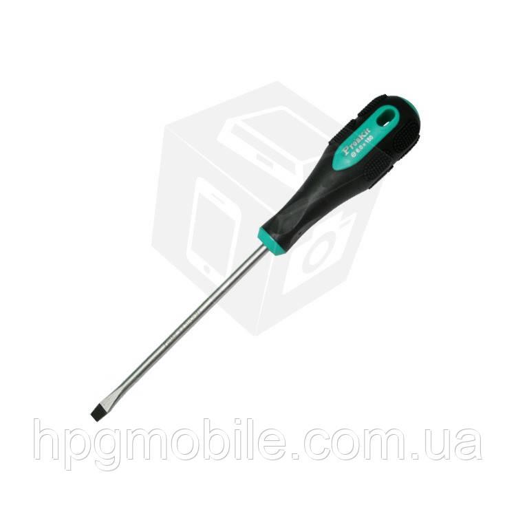 Отвертка Pro'sKit 9SD-213A (шлицевая)