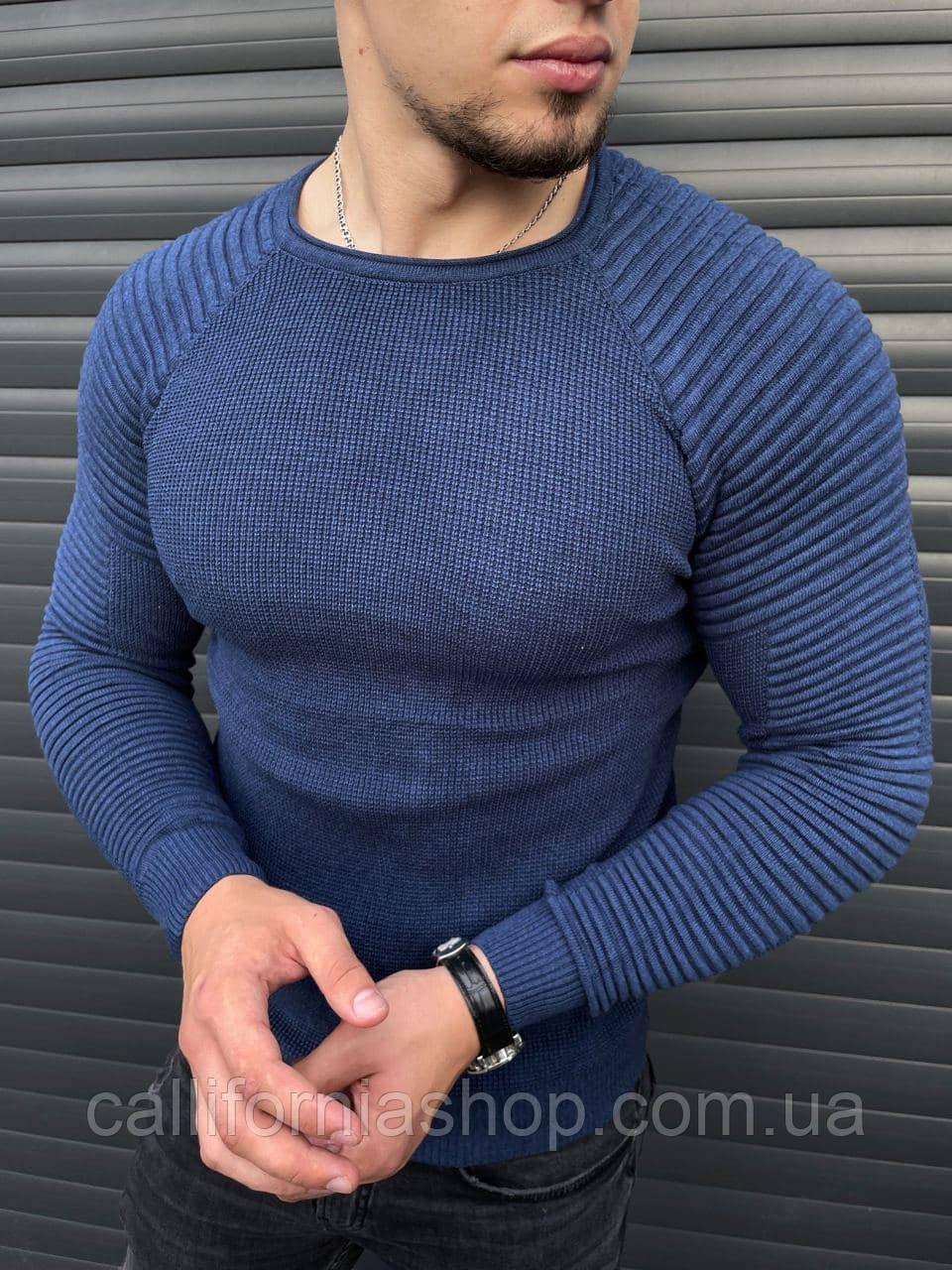 Чоловічий светр чоловічий синього кольору з круглим вирізом ребристі рукава