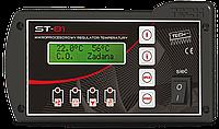 Автоматика для котла с ручной загрузкой TECH ST-81