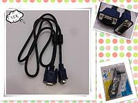 Кабель VGA-> VGA 3.0 m TT (TT705-3.3) Black (Папа-> папа, ферритовый фильтр, упаковка: полиэтиленовый пакет)