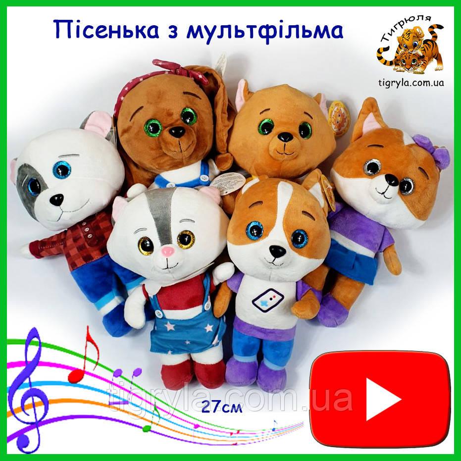 Игрушки Кошечки Собачки герои мультфильма музыкальные мягкие