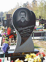 Памятник из гранита № 1171