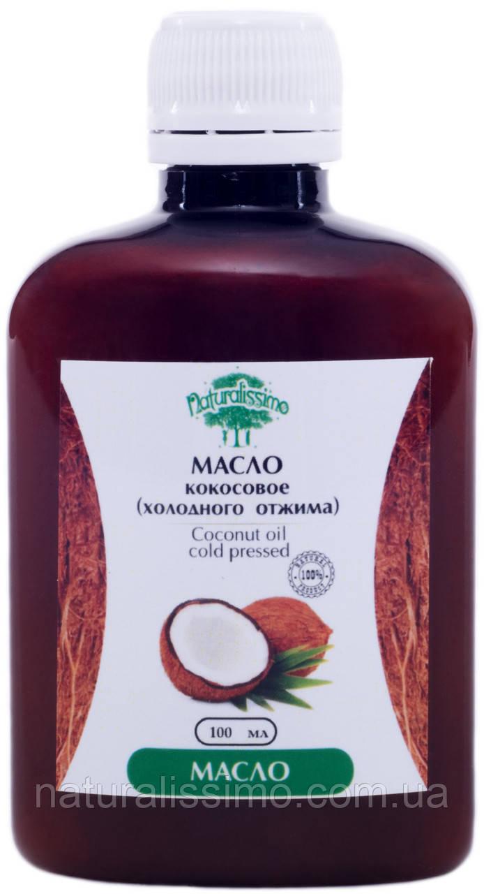 Масло кокосовое, 1000 мл