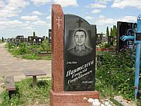 Пам'ятник з граніту № 1182, фото 1