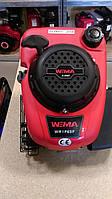 Бензиновый двигатель Weima WM1P65 (c вертикальным валом) бензин, 5л.с.