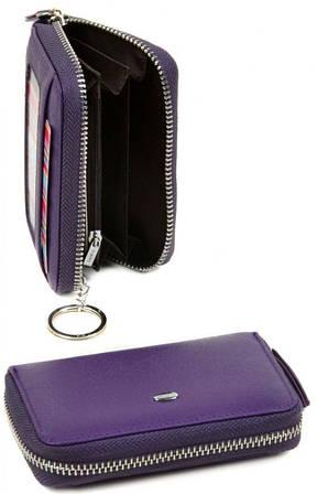 Интересный женский кожаный кошелек dr.Bond WKR-1 violet фиолетовый