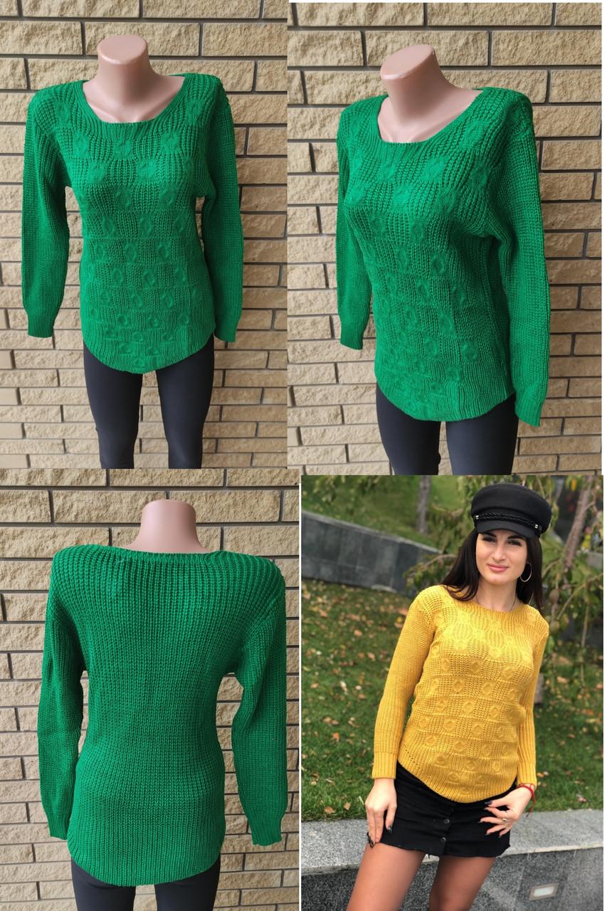 Кофта, светр жіночий модний NN