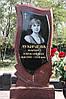 Пам'ятник з граніту № 1197