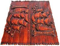 """Нарды морские купить ручной работы """"Санта Анна"""" Эксклюзив, фото 1"""