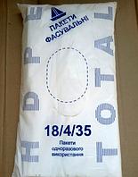 Пакет фасовка 180*350 ( размеры в ассортименте) код 7890