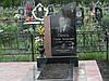 Памятник из гранита № 1208