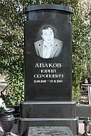 Памятник из гранита № 1213