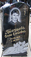 Памятник из гранита № 1218