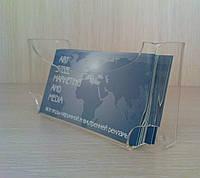 Акриловый навесной карман для визиток