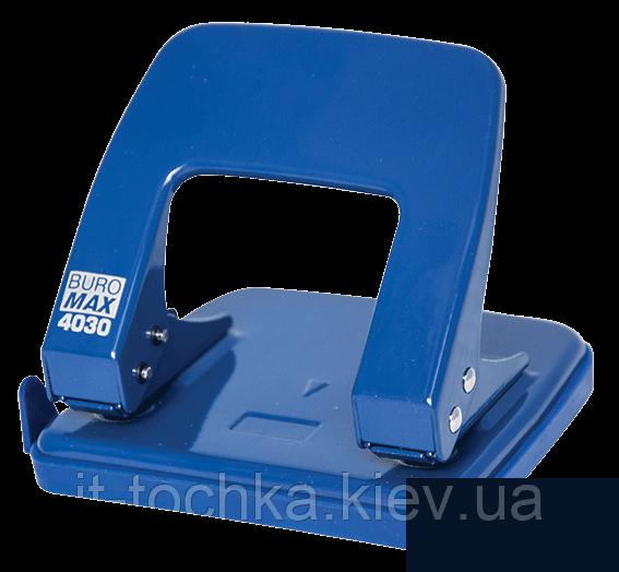 Дырокол металлический 25 листов синий buromax (bm.4030-02)