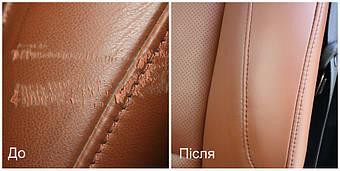 2. Реставрація пошкоджень на шкіряній поверхні - Fenice Domino Leather
