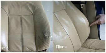 3. Реставрація пошкоджень на шкіряній поверхні - Fenice Domino Leather