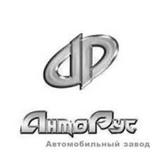 Анторус ХАЗ