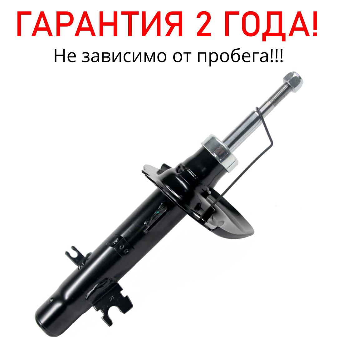 Амортизатор передній на PEUGEOT 301 від 2012р / Передні стійки на Пежо 301