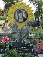 Пам'ятник з граніту № 1236, фото 1
