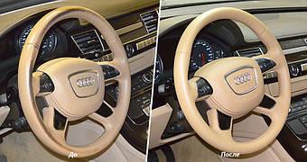 2. Реставрація автомобільного руля - Fenice Domino Leather