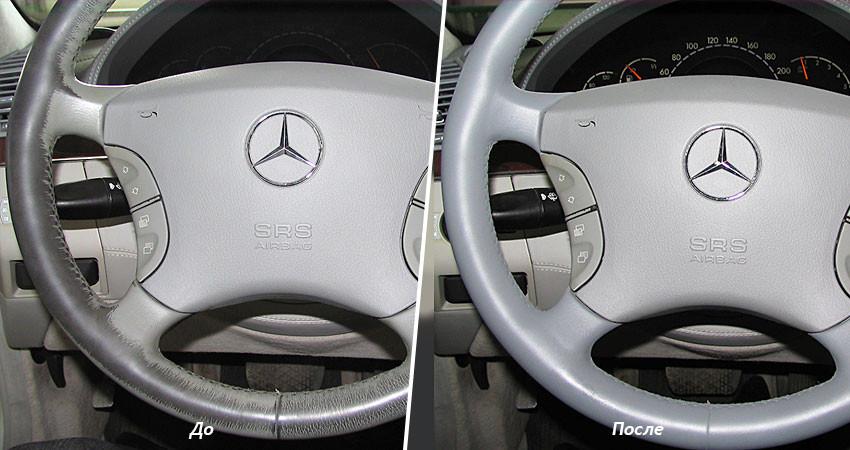 3. Реставрація автомобільного руля - Fenice Domino Leather