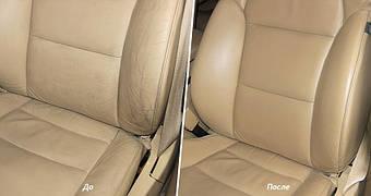 2. Реставрація сидіння авто за допомогою матеріалів Fenice Domino Leather