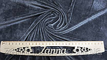 Стрейч-велюр (плюш) серого цвета