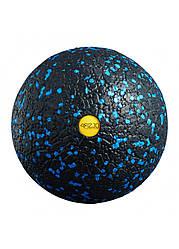 Масажний м'яч 4FIZJO EPP Ball 10 4FJ0215 Black/Blue