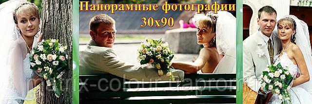 Панорамные фотографии 30х90 Поверхность: Lustre