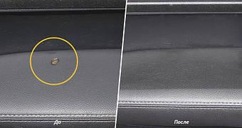 1. Реставрація пошкоджень в салоні авто - Fenice Domino Leather