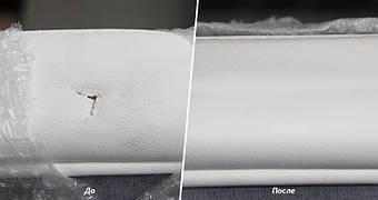 2. Реставрація пошкоджень в салоні авто - Fenice Domino Leather
