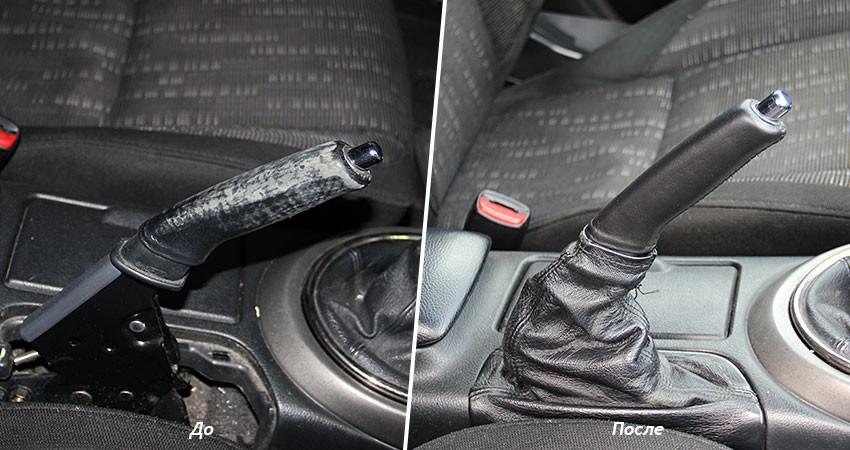 3. Реставрація пошкоджень в салоні авто - Fenice Domino Leather