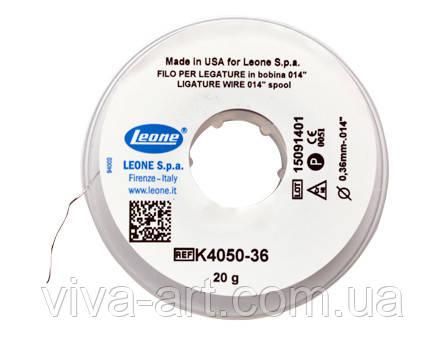 Дріт сталевий, м'який для з'єднання  системи ЗТО,  круглого перерізу 0,36 мм в мотку 20 г