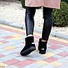 Натуральная замша черные замшевые женские низкие угги зимняя классика, фото 6