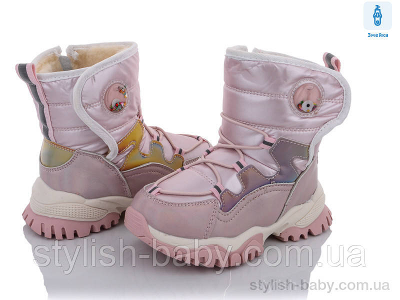 Дитяче взуття оптом. Дитяче зимове взуття 2021 бренду Alemy Kids для дівчаток (рр. з 27 по 32)