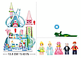 """Конструктор """"Казковий замок, Палац Феї"""" Sluban M38-B0898 - 447 дет, фото 3"""