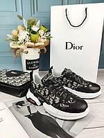 Модные женские кроссовки Диор Турция