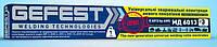 Электроды Гефест МД 6013 3мм 2,5 кг