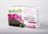 """Семена Чиа с иван чаем ТМ """"Naturalis"""""""