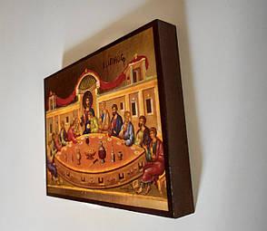 Ікона Таємна вечеря 10 х 14 см з нанесенням позолоти (поталь), фото 2