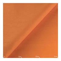 Ткань для штор 180 см оранжевый